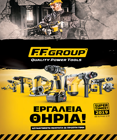 ffgroup_img
